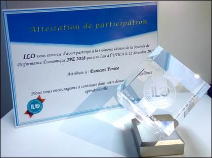 Company award-tunisia